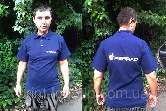 Рекламные рубашки поло с логотипом вышивка