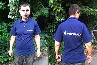 Рекламные рубашки поло с логотипом вышивка, фото 1