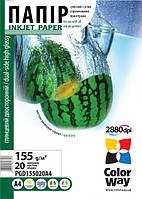 Фотобумага ColorWay (CW) глянец двустор. 155 г/м2, А4, ПГД 155, 20 листов