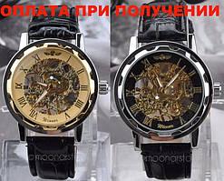 Мужские механические часы скелетон Winner Skeleton
