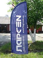 Флаг Виндер (парус) 850х2500, фото 1