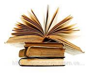 Відповідальна і кваліфіковане виконання дисертацій за спеціальностями