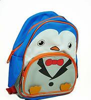 Детский рюкзак Tiger (тайгер)2925 Пингвин