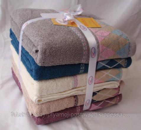 Красивое махровое полотенце. Размер: 1,0 x 0,5
