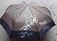 ЗонтыTHREE ELEPHANTS(Три Слона).Зонт женский.Перо.