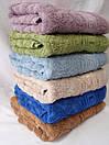 Модное махровое полотенце. Размер: 1,0 x 0,5 , фото 2