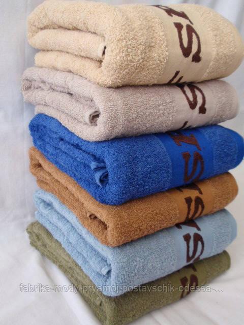 Спортивное махровое полотенце. Размер: 1,0 x 0,5