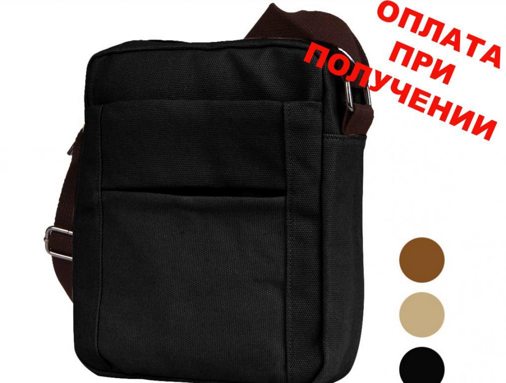 Мужская тканевая не большая сумка рюкзак через плечо