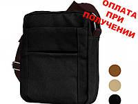 Мужская тканевая не большая сумка рюкзак через плечо, фото 1