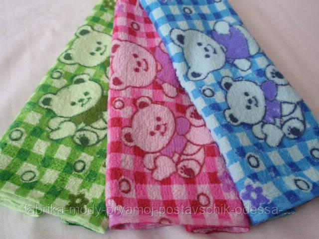 Детские махровые салфетки. Размер: 0,30 x 0,50