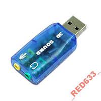 Внешняя звуковая карта USB аудио sound card