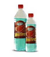 Растворитель органический ХимТрейд Денатурат спиртовой 0,9 л