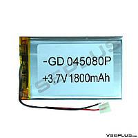 Аккумулятор к планшету, 2500 mAh, 4,0 х 50 х 80 мм.