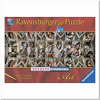 Пазл Ravensburger Панорама Сикстинская Капелла 1000 элементов (RSV-150625)