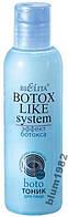 BOTOX LIKE SYSTEM Тоник для лица 35+