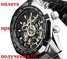 Мужские механические часы скелетон Winner Skeleton с автоподзаводом!