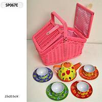 Посуда металлическая в корзине игрушка для девочки