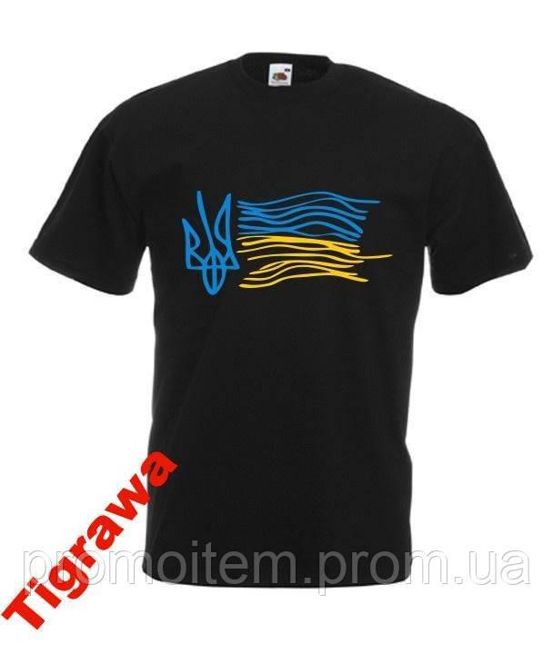 Патріотичні футболки флаг з гербом тризуб України - Рекламно  производственная компания