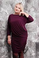 Вечернее платье больших размеров 119