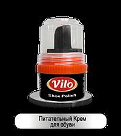Крем Черный в банке Vilo 60мл