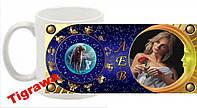 Сувенирная чашка с фото, знак зодиака, ЛЕВ