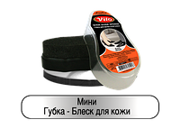 Губка- Блеск мини Vilo для гладкой кожи