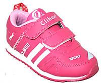 Детские кроссовки для девочки,Польша,размеры 25-35