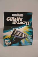 Катрiджi для гоління Gillette Mach 3 (4шт.) оригiнал