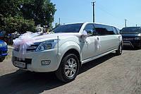 Аренда белых лимузинов-джыпов 2008г. в.