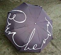 Зонты Doppler.Зонт автомат  в 3 сложения.Женский.