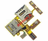 Коннектор SIM Sony Ericsson W380 + карта памяти