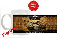 Чашка World of Tanks WOT Игра Танки Jagdtiger #8