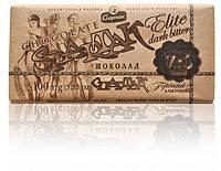 Горький элитный шоколад Спартак  (Содержание какао: 72%) Беларусь 90гр