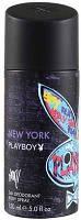 Playboy Дезодорант парфумований чол. New York