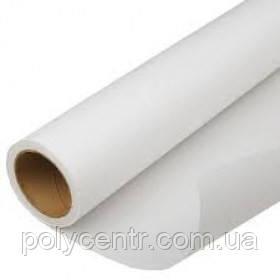 Калька бумажная в рулонах 878х40м., пл. 40г/м2,