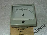 Миллиамперметр измерительная головка М42100