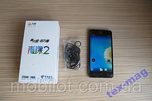 Двухстандартный смартфон ZTE G717c CDMA+GSM (TZ-1299)