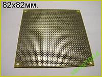 Макетная плата, 82х82мм, шаг 2,5 мм.