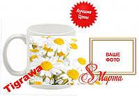 8-е Марта печать на чашках Ваше фото на подарок №8