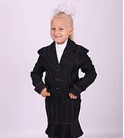 Стильный школьный костюм двойка на девочку 4-6 лет