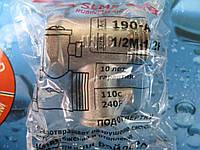 Предохранительный клапан для бойлера под отвертку.