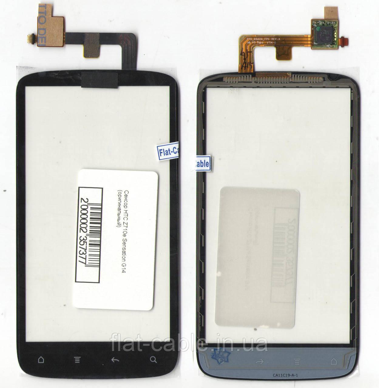 Сенсор HTC Z710e Sensation G14 (оригинальный)
