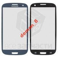 Стекло корпуса Samsung I9300 Galaxy S3 чёрное