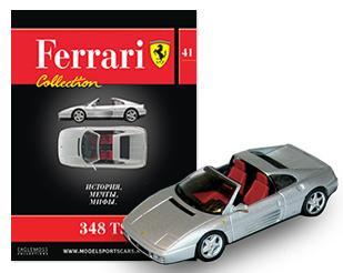 Модель коллекционная Ferrari Collection №41 348 TS (1:43)