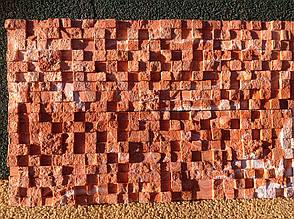 Каменные обои форма из Суперэластика для производства искусственного камня «Матрица», Matrix 2