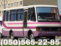 Аренда автобуса Эталон в Донецке.