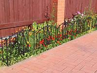 Кованый забор в палисадник арт.20, фото 1