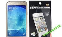 Защитная плёнка для телефона LG G2 mini