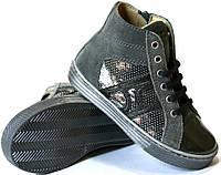 Детские брендовые ботинки для девочки от Тм Balducci Италия,р.24-32