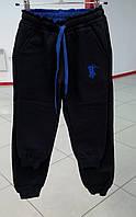 Спортивные штаны тёплые мальчик 5-8 лет  (Турция)